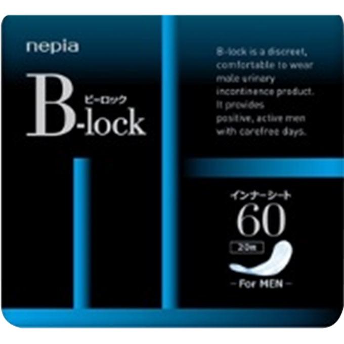 [王子ネピア]ネピア B-lock(ビーロック) インナーシート60 (20枚)