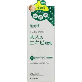 [クラシエ]肌美精 大人のニキビ対策 薬用ホワイトクリア洗顔料 110g