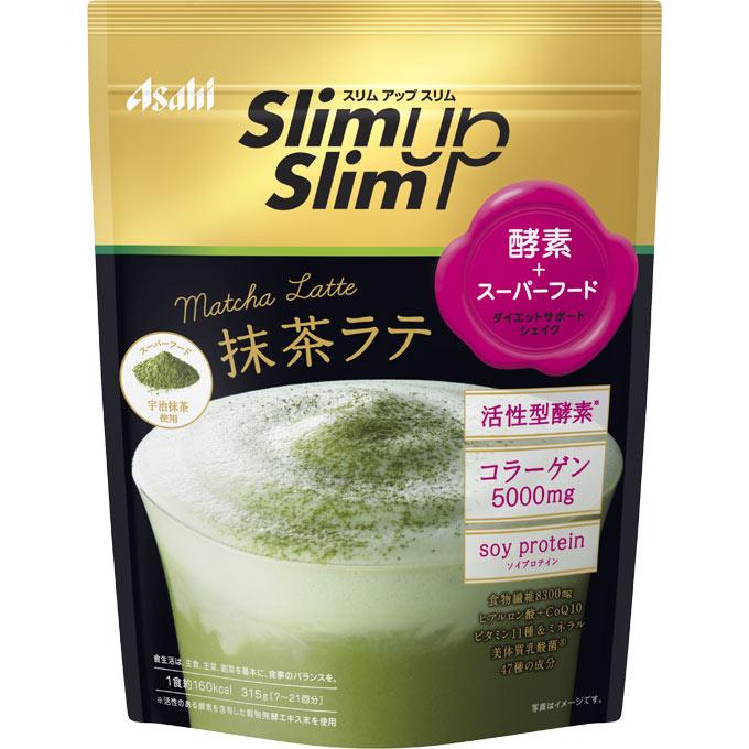 [アサヒ]スリムアップスリム 酵素+スーパーフードシェイク 抹茶ラテ 315g/コラーゲン/ソイプロテイン