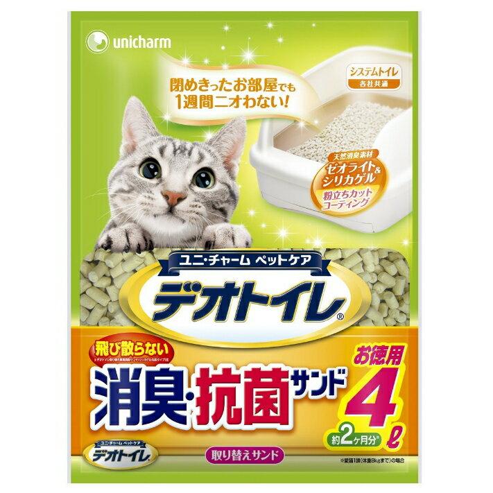 [ユニチャーム]1週間消臭・抗菌デオトイレ 飛び散らない消臭・抗菌サンド 4L/猫砂/ねこ用トイレ/ペット