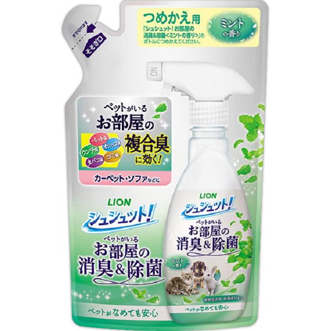[ライオン]シュシュット! お部屋の消臭&除菌 ミントの香り 詰替え 320ml/ペット用品