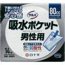[白十字]サルバ 吸水ポケット 男性用 80cc 14枚入/尿もれ用シート