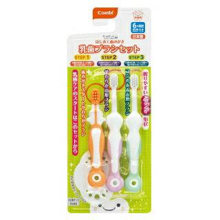 [コンビ]テテオ はじめて歯みがき 乳歯ブラシセット 3本入/日本製/ベビー