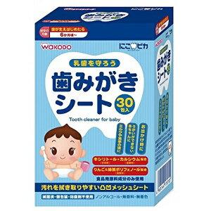[和光堂]にこピカ 歯みがきシート 30包