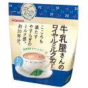[和光堂]牛乳屋さんのロイヤルミルクティー 260g/袋/紅茶