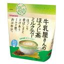 [和光堂]牛乳屋さんのほうじ茶ミルクティー 200g/袋