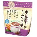 [和光堂]牛乳屋さんのミルクココア 250g/袋/水でも溶ける