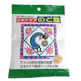 [松浦薬業]エキナケアのど飴 15粒