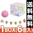 【数量限定】[バンダイ]Oh!-egg! 美少女戦士セーラームーン バスボール【1BOX(6個入)】[送料無料]/入浴剤