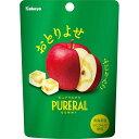 [カバヤ]ピュアラルグミ りんご 45g/おかし