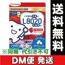 ■DM便■チュチュベビー L8020乳酸菌入 タブレット いちご風味 90粒入ポスト投函 [送料無料]/乳歯