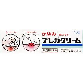 【第(2)類医薬品】[全薬工業]プレカクリーム 10g