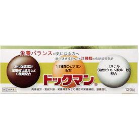 【第(2)類医薬品】[全薬工業]ドックマン 120錠