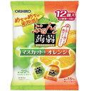 [オリヒロ]ぷるんと蒟蒻ゼリーパウチ マスカット&オレンジ 20g×12個入/コンニャク/デザート/お弁当/遠足