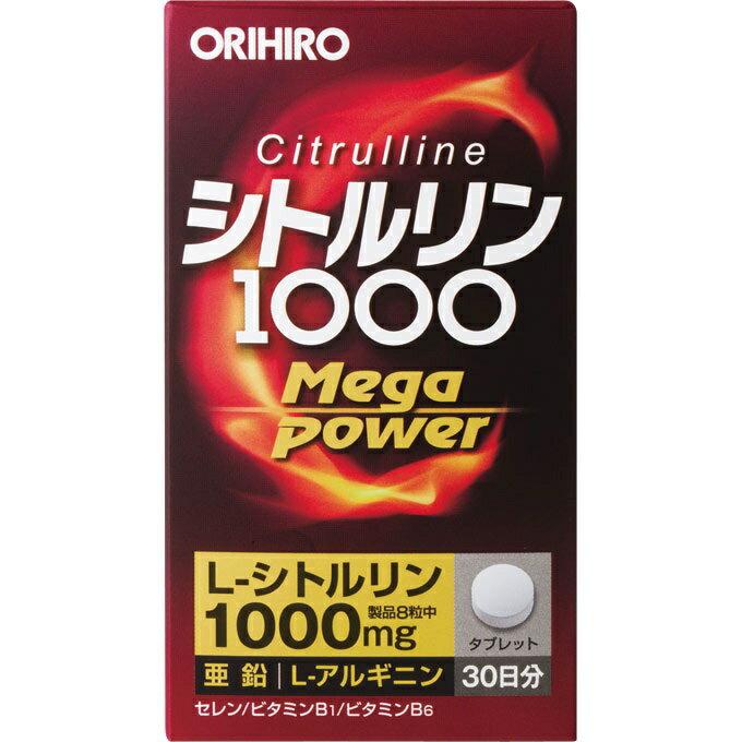 [オリヒロ]シトルリン Mega Power 1000 (240粒)