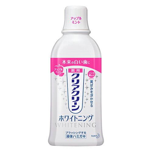 [花王]クリアクリーンプラス ホワイトニング デンタルリンス アップルミント 600mL/洗口液/マウスウォッシュ/液体ハミガキ【kao_dis】