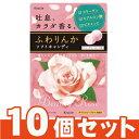 [クラシエ]ふわりんかソフトキャンディ ビューティーローズ味 32g【10個セット】/ふんわりんか/ふんわりか/バラの花び…
