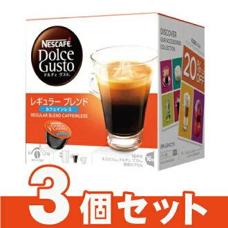 ★[雀巢]沒有nesukafedoruchiegusuto專用的膠囊普通咖啡咖啡因的16杯分/咖啡