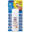 【数量限定】[ピジョン]UVベビーミルク ウォータープルーフ SPF50 PA+++ 50g/日焼け止め/赤ちゃん/子供/紫外線/敏感肌