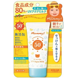 [伊勢半]マミー UVアクアミルク 50g