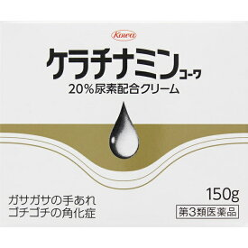 【第3類医薬品】ケラチナミンコーワ 20%尿素配合クリーム 150g
