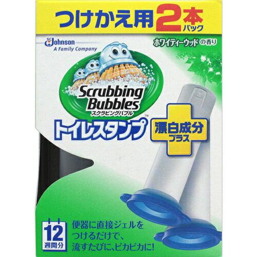 [ジョンソン]スクラビングバブル トイレスタンプ 漂白成分プラス ホワイティーウッドの香り つけかえ 38g×2本入/便器/洗浄剤