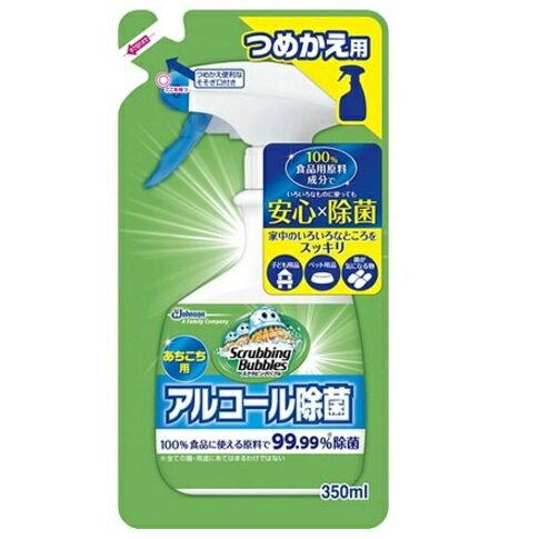 [ジョンソン]スクラビングバブル アルコール除菌 あちこち用 詰替え 350ml/おもちゃ/たたみ/ペット用品/布製品/スプレー