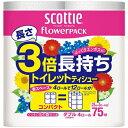 [日本製紙]スコッティ フラワーパック 3倍長持ち ダブル 4ロール/トイレットペーパー/トイレットティシュー