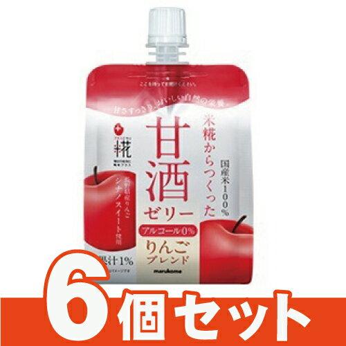 [マルコメ]プラス糀 米糀の甘酒ゼリー りんご 160g【6個セット】/ワンハンド/デザート/国産米