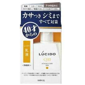 [マンダム]ルシード 薬用 トータルケア乳液 100ml