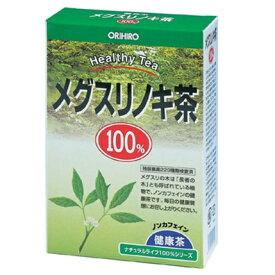 [オリヒロ]メグスリノキ茶 26包