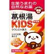 [クラシエ製薬]カンポウ専科葛根湯KIDS(小児用)9包【第2類医薬品】