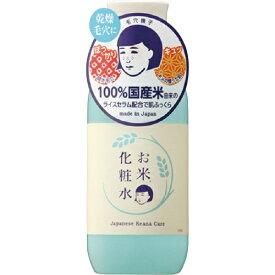 [石澤研究所]毛穴撫子 お米の化粧水 200ml
