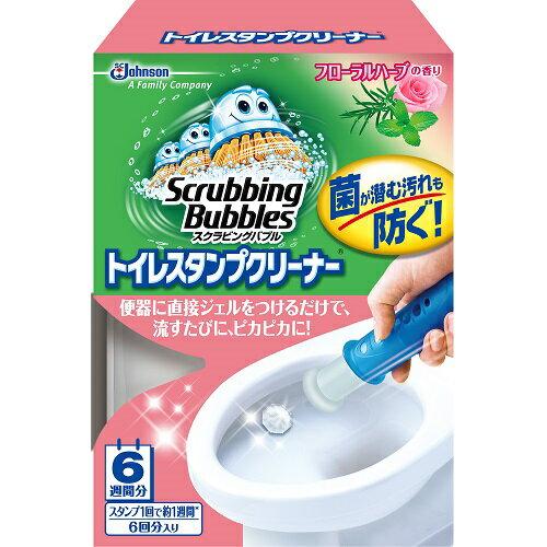 [ジョンソン]スクラビングバブル トイレスタンプクリーナー フローラルハーブの香り 本体 38g/便器/洗浄剤