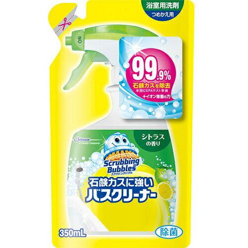 [ジョンソン]スクラビングバブル 石鹸カスに強いバスクリーナー シトラスの香り 詰替え 350ml