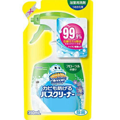 [ジョンソン]スクラビングバブル カビも防げるバスクリーナー フローラルの香り 詰替え 350ml