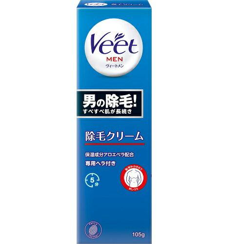 Veet MEN(ヴィートメン) 除毛クリーム 敏感肌用 105g