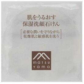 肌をうるおす保湿洗顔石けん 90g
