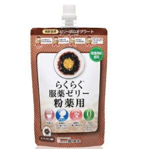 [龍角散]らくらく服薬ゼリー 粉薬用 コーヒーゼリー風味 200g