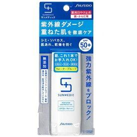 [資生堂]サンメディックUV 薬用サンプロテクトExa 50ml