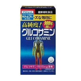 【数量限定】[オリヒロ]高純度グルコサミン粒徳用 900粒(90日分)[アウトレット](賞味期限:2021年7月23日まで)