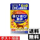 ■ポスト投函■[DHC]愛犬用 きびきび散歩プレミアム 60粒