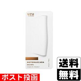 ■ポスト投函■[フローフシ]UZU(ウズ) モテマスカラ ブラウン