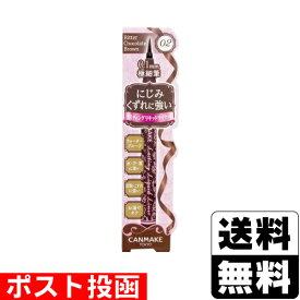 ■ポスト投函■キャンメイク ラスティングリキッドライナー 02 ビターチョコブラウン