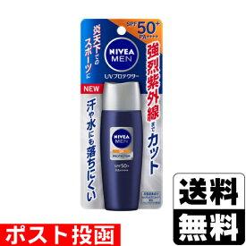 ■ポスト投函■[花王]ニベアメン UVプロテクター 40ml