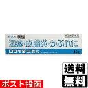 【第(2)類医薬品】【セ税】■ポスト投函■[クラシエ]ロコイダン軟膏 16g