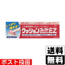 ■ポスト投函■[シオノギ]クッションコレクトEZ 30g