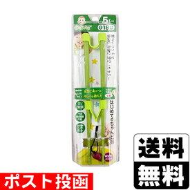 【数量限定】■ポスト投函■ののじ はじめてのちゃんと箸 S 18cm グリーン