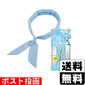 ■ポスト投函■しろくまのきもち サマースカーフ ライトブルー 1枚 (SSF-12)