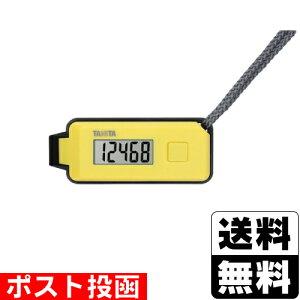 ■ポスト投函■[タニタ]緊急ホイッスル付き 3Dセンサー搭載歩数計 歩イッスル FB-738-YL(イエロー)